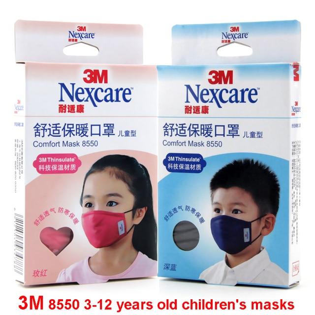 6 Pack 3M Nexcare All Purpose Face Mask One Size Color Blue 5 Masks Per Box Blistex Moisture Melt Size .35z Blistex Moisture Melt .35z