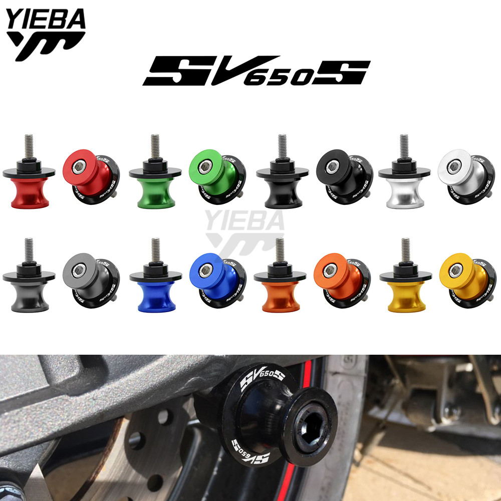 sv650s logo For SUZUKI SV650/S SV1000/S SV650 SV1000 S SV 650 S Swingarm Sliders Slider Spools Swingarm Stand 8mm Motorcycle