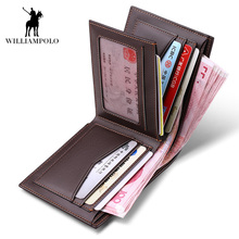 WilliamPOLO 2018 Business Casual Wallet Men Top Layer Cow leather Purses Men Short Wallets Metal Brand Logo Slim Wallet POLO147(China)
