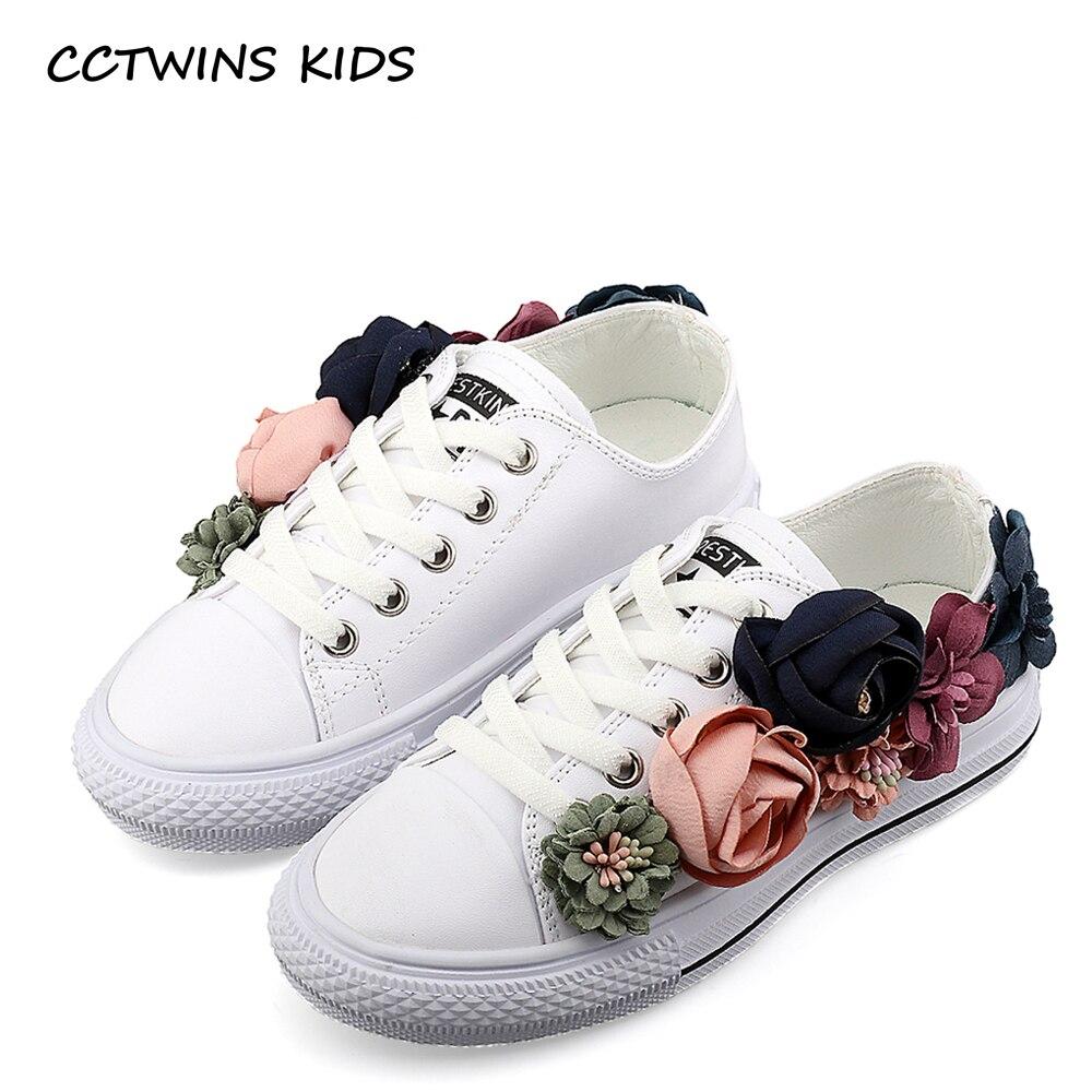 Blossom Shoe Store