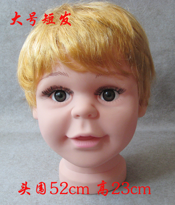 CAMMITEVER Child Big Size Baby Boy Mannequin Manikin Head with Hair Wigs Hats Glasses Holder Show Stand Display