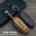 Real cowhide leather key protective cover For Porsche Cayenne macan panamera 911Boxster Cayman Keychain case wallet accessories