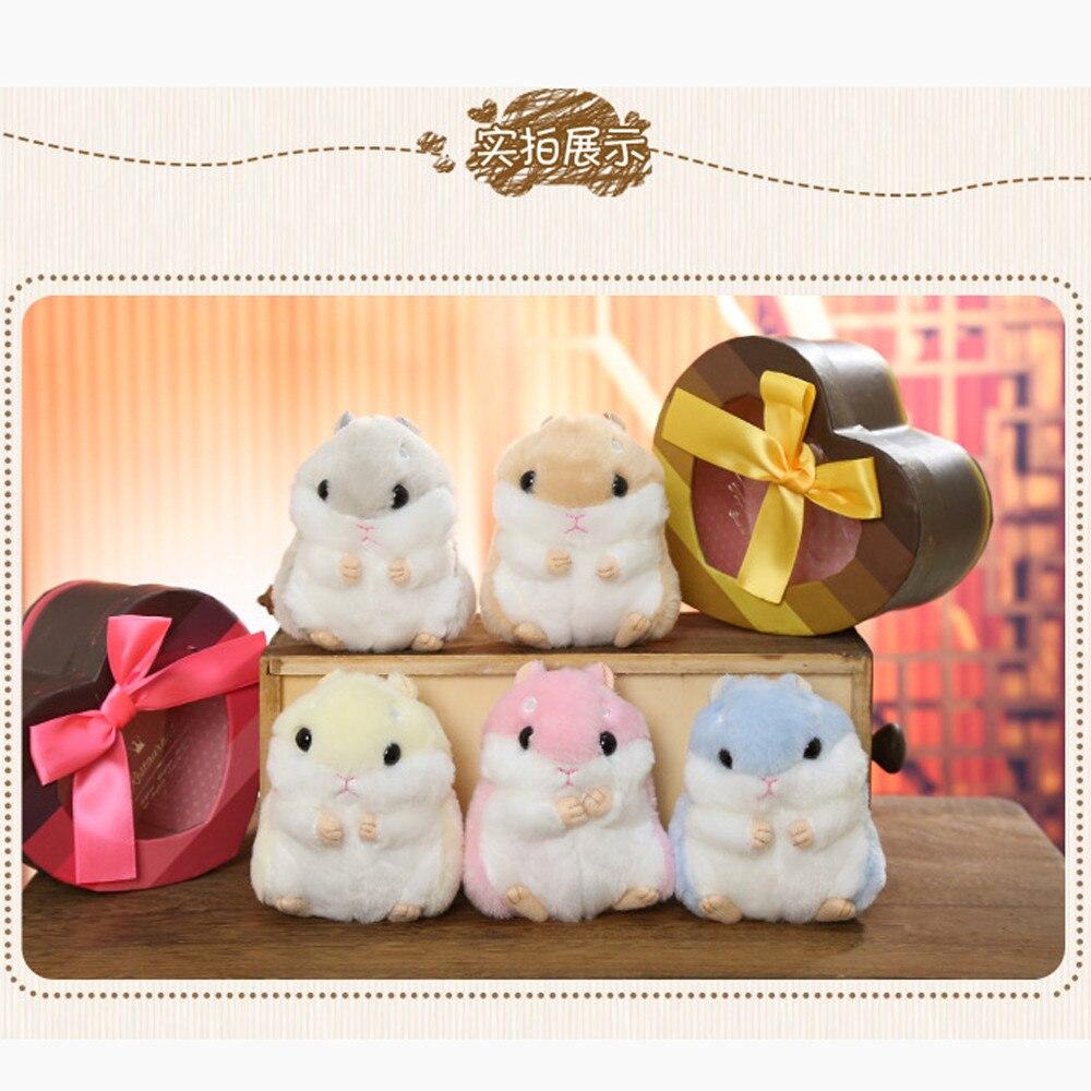 12cm Cute Plush Hamster Pendant Key Chain Clasp Key Ring Keyring Handbag Decor Flower Soft Toys For Girls Children FE07e