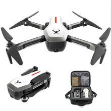Beast SG906 5G Wifi GPS FPV Drone with 4K Camera High Hold Mode with Handbag RC