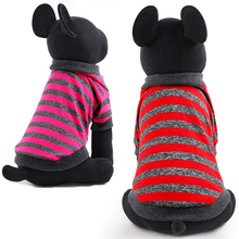 2016 New Pet Canine Spring Summer time Stripes Garments Cat Pet Stripes T-shirt Teddy Cotton Garments Measurement XS S M L