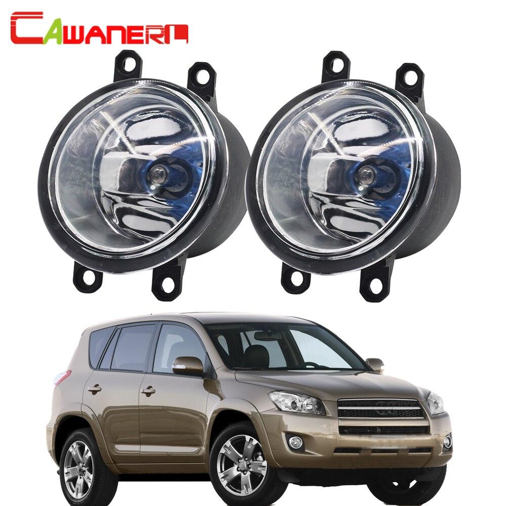 Cawanerl 2 X 100W H11 Car Light Fog Bulb Daytime Running Light DRL Halogen Lamp 12V High Power For 2006-2012 Toyota RAV4