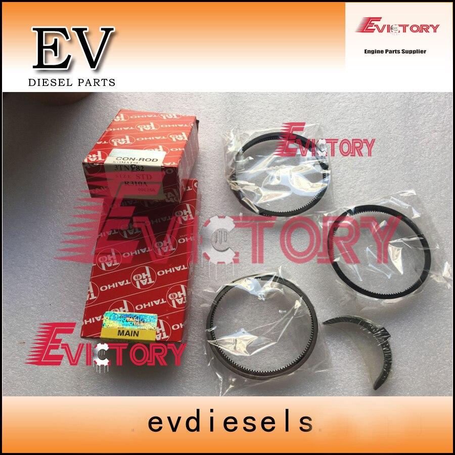 Per Yanmar 3D82A 3TN82 3TN82E 3D82AE completo motore guarnizione kit + pistone anello set cuscinetto principale e con cuscinetto di biella