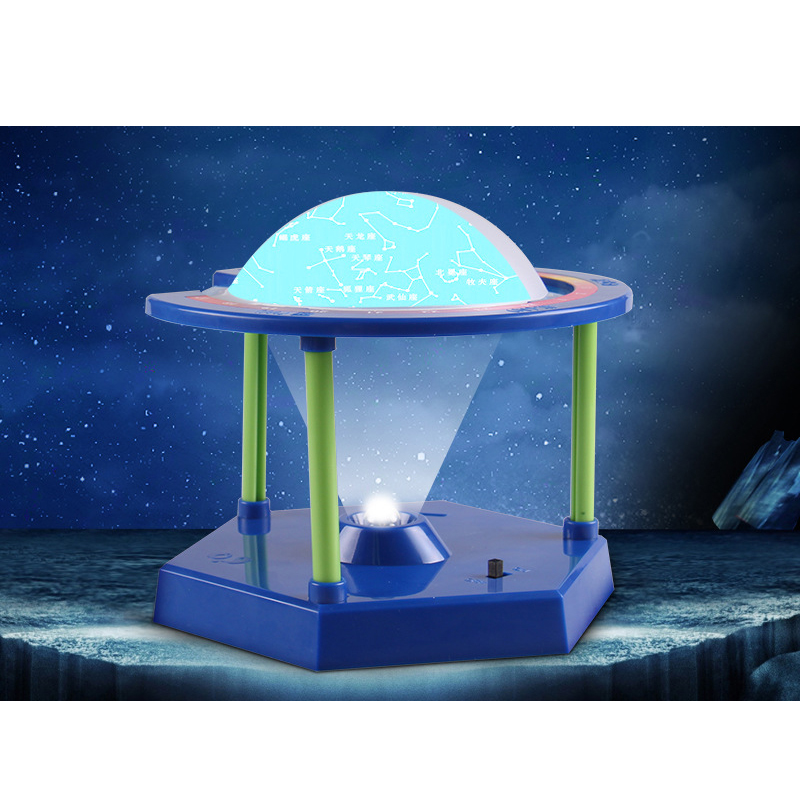 Educational Stars Planetarium Model Constellation Astronomy Science Toy