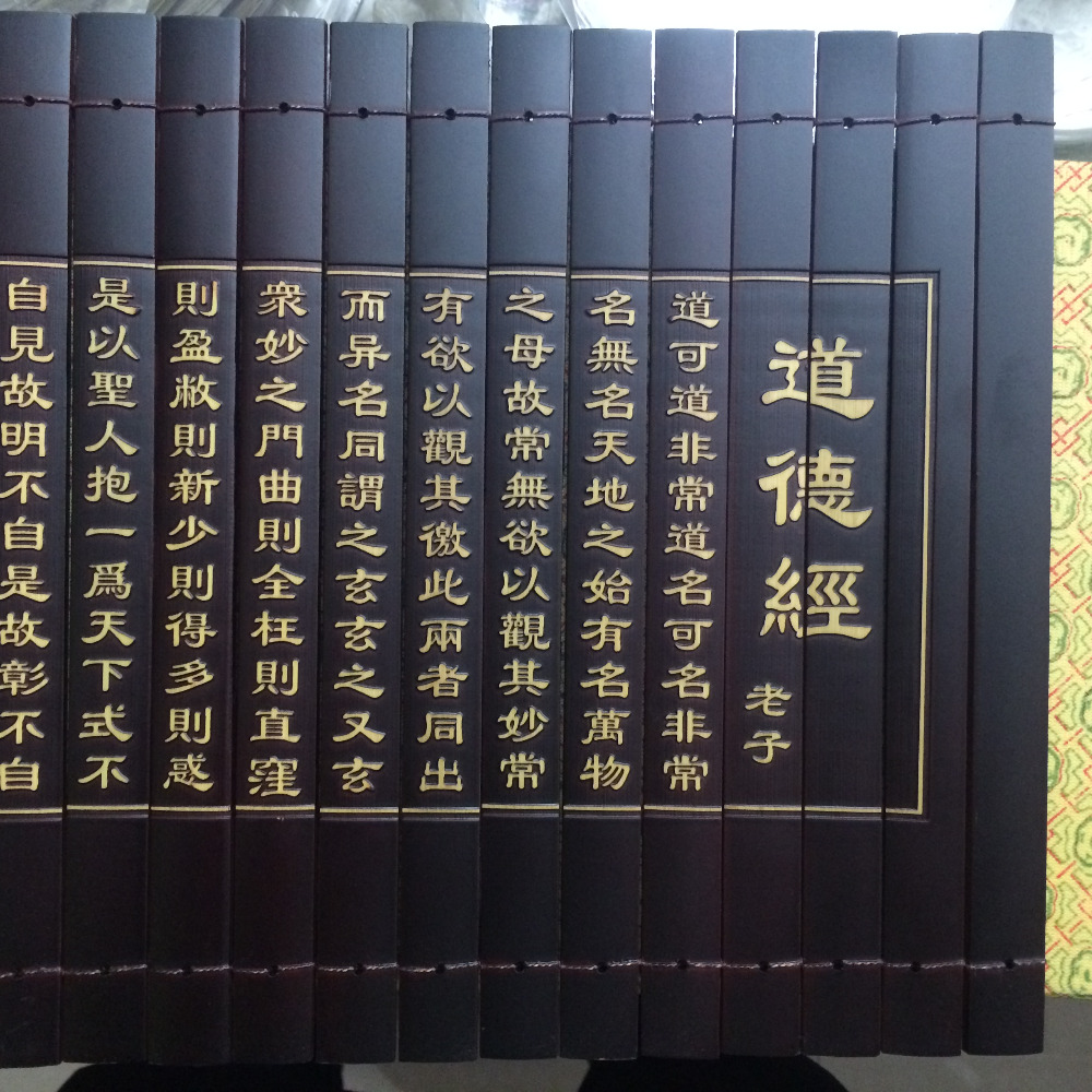 Chinese rare ancient antiquity Bamboo Book the tao te ching decoration gift wooden Bamboo handicraft