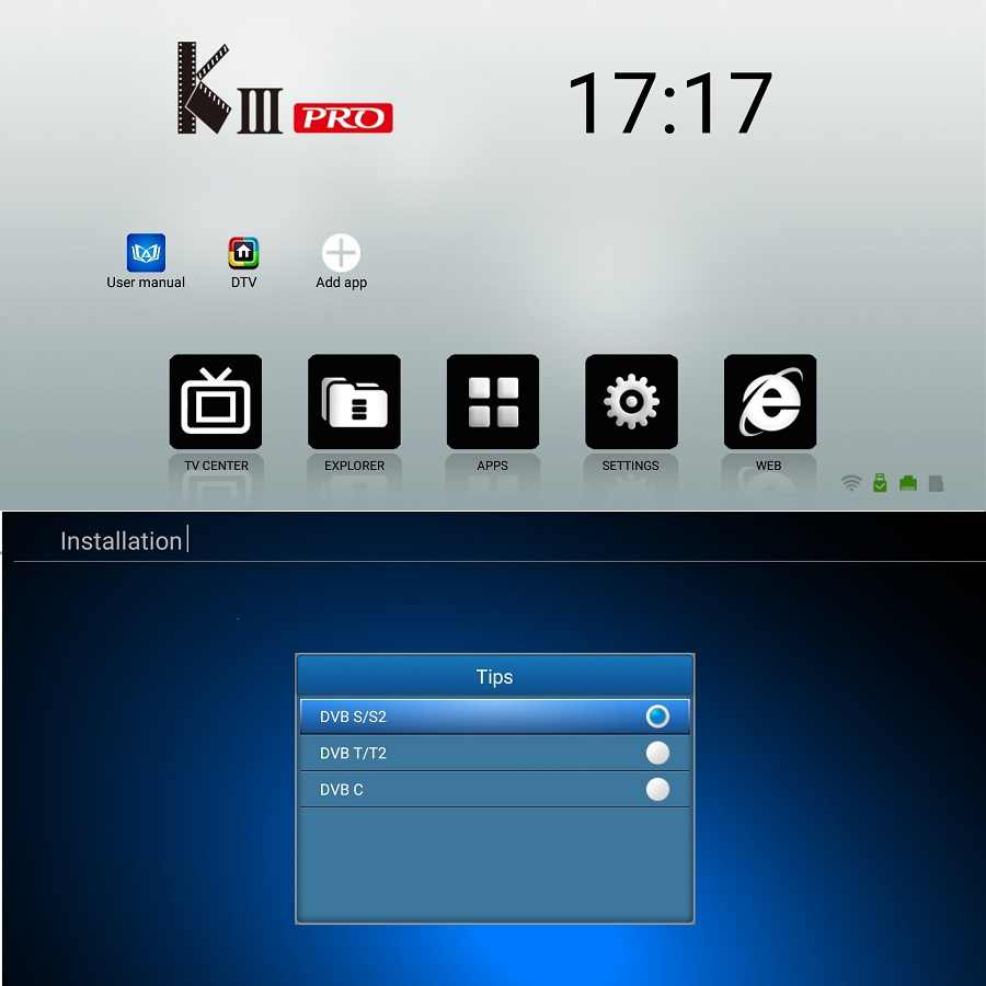 MECOOL KIII PRO DVB-S2 DVB-T2 DVB-C Android 7 1 TV Box 3GB 16GB Amlogic  S912 Octa Core 4K Media Player Combo Set Top Box PowerVU