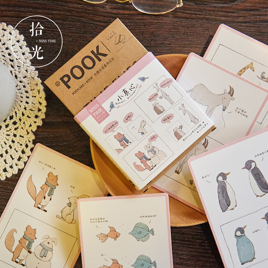 30 Sheets/Set Cute Animals Small Sincerity Postcard/Greeting Card/Message Card/Birthday Letter Envelope Gift Card