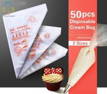 50 adet küçük/büyük boy tek kullanımlık sıkma torbası buzlanma fondan kek krem çanta dekorasyon pasta İpucu aracı GYH
