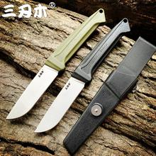 NEW Sanrenmu S708 Fixed Blade Knife 12C27 Blade Outdoor Hunting Camping Survival Fishing Tactical Utility EDC Tool With Sheath