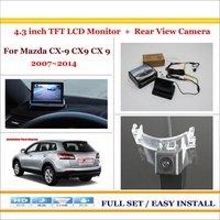 Car Rearview Camera + 4.3