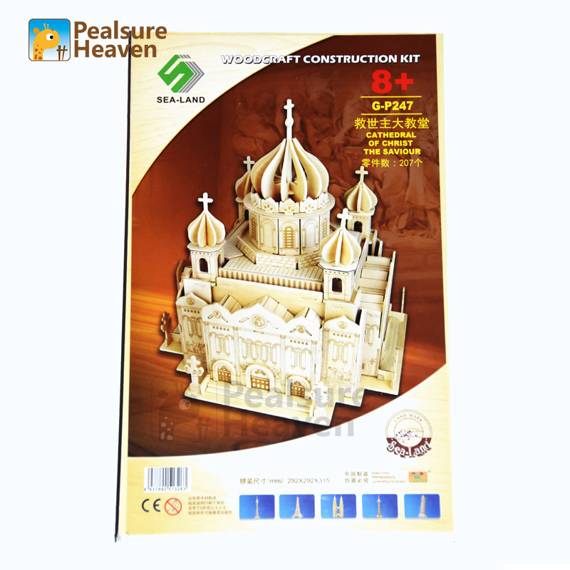 3D Wood Puzzle DIY Model Church House wooden cathedral of christ the saviour The Famous Building Series A Best Gift For Kids (3)