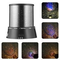 5 PCS Night Romatic Gift Cosmos Star Sky Master Projector Starry Night Light Lamp
