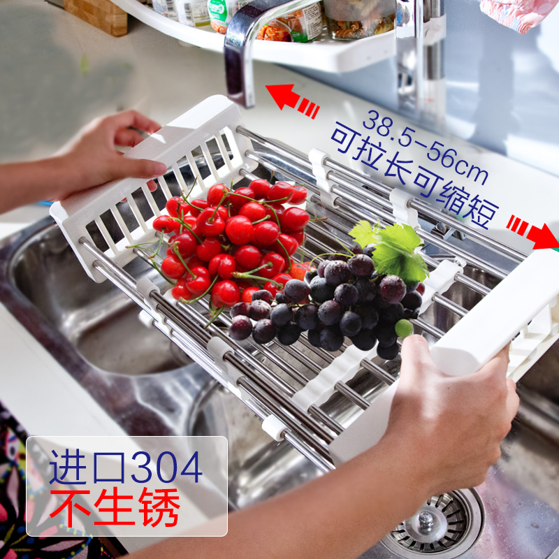 The kitchen is convenient Retractable stainless steel waterlogging caused by excessive rainfall basket hanging rack