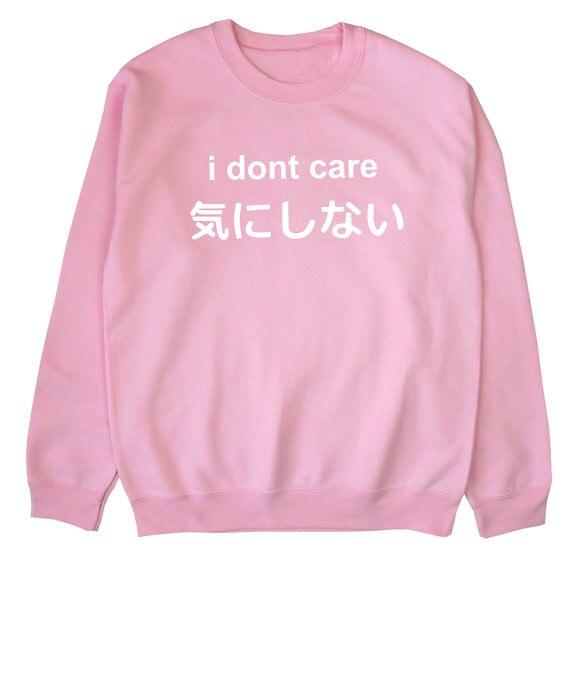 New Arrival I Dont Carejapanese Text Symbols Sweatshirt Jumper