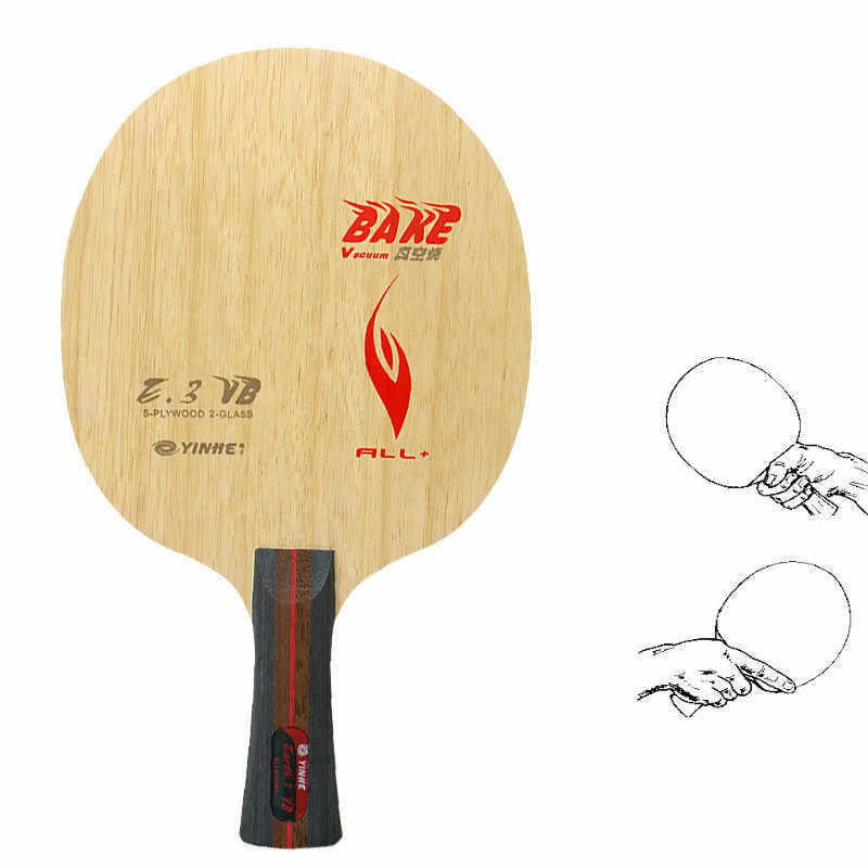 Genuine Yinhe Galaxy E1 E3 VB  Table Tennis Blade (5 wood + 2 Carbokev) Ping Pong Racket Base Raquete Raquete De Ping Pong