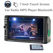 2 DIN 7 Inch Touch Screen Car Stereo MP5 Radio Player Bluetooth / FM / TF / USB /SD Support Steering Wheel Control цена