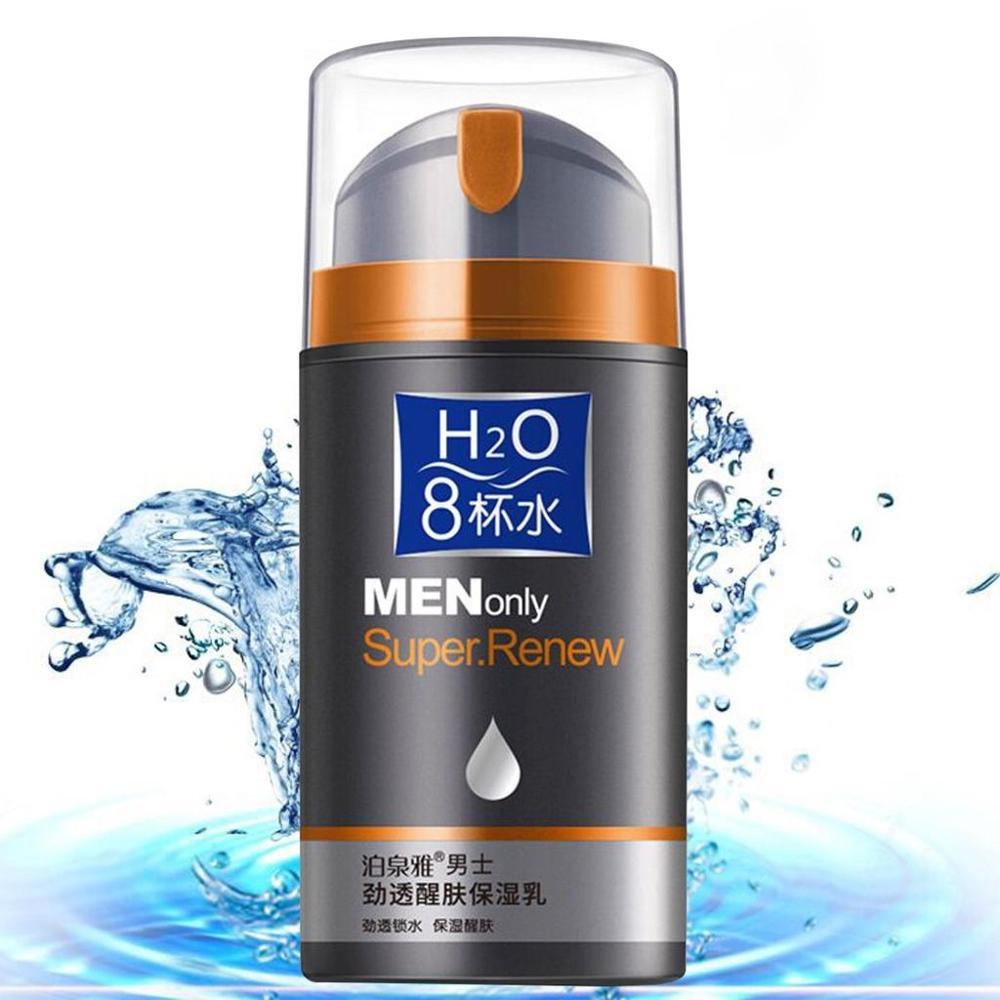 100ml Moisturizing Face Cream Anti Aging Oil Control Lotion Skin Care For Men in Face Skin Care Tools from Beauty Health