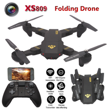 hot deal buy xs809w fpv selfie drones with camera hd folding dron rc helicopter one key return quadcopter headless remote control helicoptero