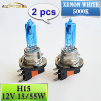 2 PCS 1 Pair 12V 15 55W H15 Halogen Lamp 5000K HeadLight Bulb Xenon Dark Blue