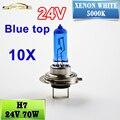 H7 Halogen Lamps 24V 70W 10 PCS 5000K Super White Xenon Dark Blue Quartz Glass Car HeadLights Auto Bulbs