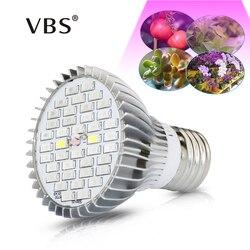 Светильник для выращивания растений 30 Вт 50 Вт 80 Вт полный спектр светодиодный светильник для растений 700 1000 лм для гидропоники