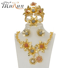 MuKun Fashion African Beads Jewelry set Women Bridal Flower Gold Color Jewelry Set Costume Jewelry Accessories Necklace Set(China)