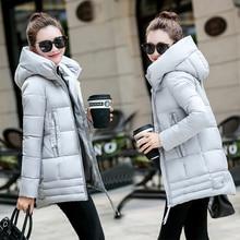 Зимние женские зимние куртки пальто женщин длинные свободные пальто Корейские студенты толщиной вниз новый 2016