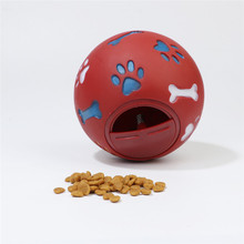 Pet Dog Toys Supply Rubber Ball Educational Interactive Puppy Chew For Treats Dispenser Cat  Food Toy