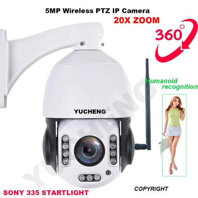 SONY 335 bezprzewodowy 5MP 4MP 20x zoom PTZ prędkość kamera ip kopułkowa karta sd onvif zewnętrzny dźwięk p2p humanoidalny alarm rozpoznawania
