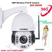 SONY 335 inalámbrico 5MP 4MP 20x zoom PTZ speed dome ip Cámara tarjeta sd onvif audio al aire libre p2p alarma de reconocimiento humano
