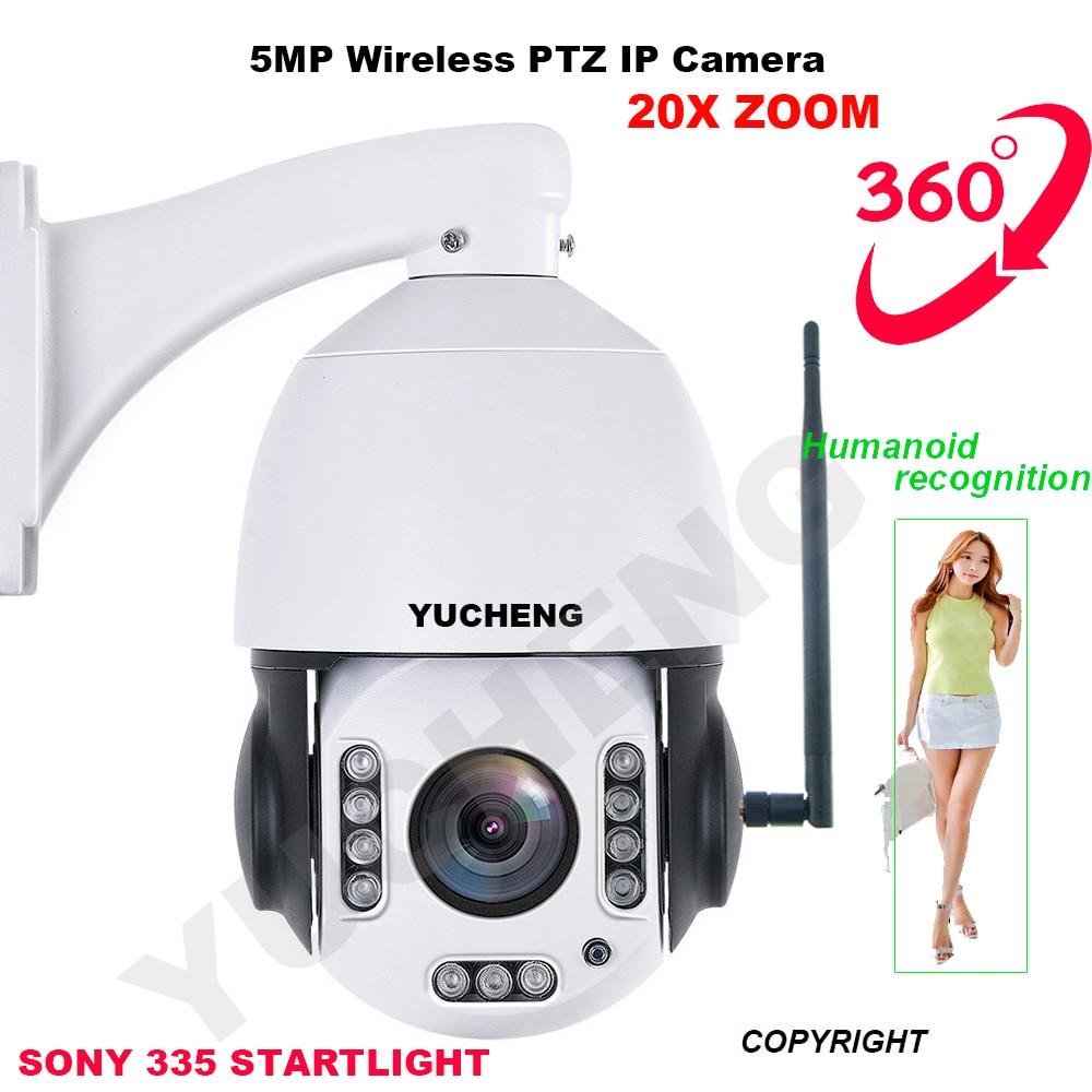 Sony 335 Wireless 5mp 4mp 20x Zoom Ptz Speed Dome Ip