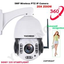SONY 335 беспроводной 5MP 4MP 20x зум PTZ скорость купольная ip камера sd карты onvif Открытый аудио p2p гуманоид распознавания сигнализации