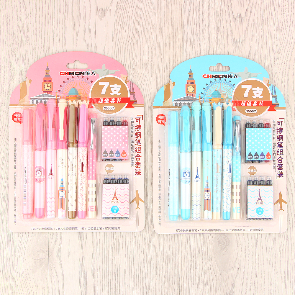 Business Erasable Fountain Pen Refills with Ink Sac for Kids Students Gift Korean Stationery Office School SuppliesBusiness Erasable Fountain Pen Refills with Ink Sac for Kids Students Gift Korean Stationery Office School Supplies