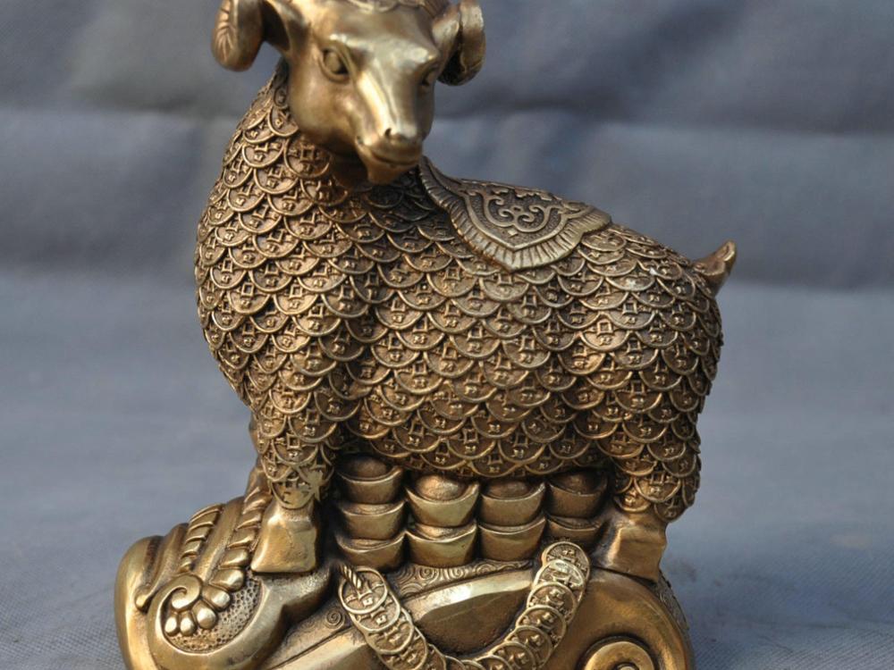 7'' China Fengshui Zodiac Coins Ingot Goat Sheep Bronze Statue
