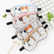 1PC Cute kittens Hot Cold Relaxing Face Eye Care Ice Gel Mask Sleeping Eyepatch Shade Comfort Cover Colorful