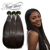 Новая звезда бразильского 100% натуральная человеческие волосы прямые 3 пучки натуральный черный Цвет плетения волос Красота салон поставля