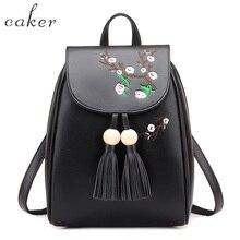 Caker 2017 Для женщин Вышивка цветок Большой Рюкзак Зеленый Черный кисточкой Школьные сумки для подростков дорожная сумка элегантный дизайн Back Pack