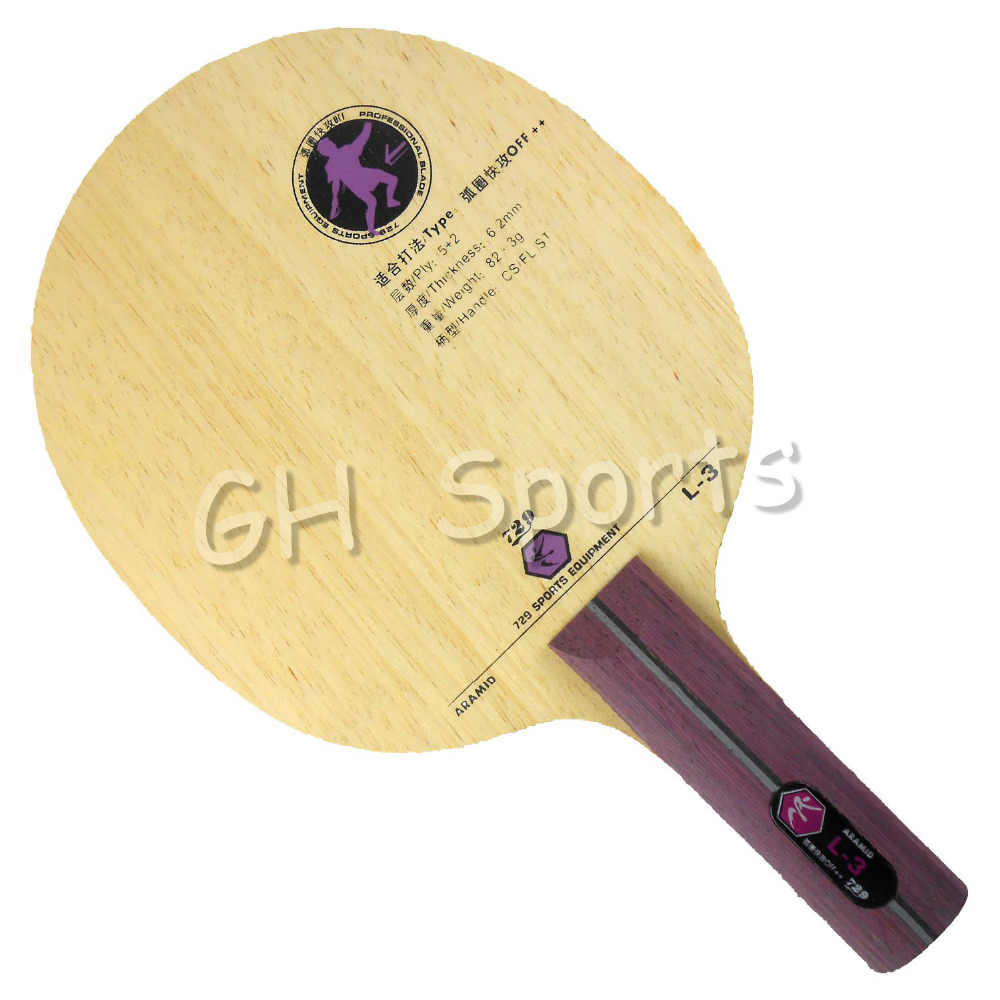 RITC 729 Friendship L-3 L3 L 3 ARAMID OFF++ Table Tennis Blade for PingPong Racket