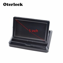 """Car LCD Monitor 5 inch Foldable Color LCD Monitor Car Reverse Rearview 5"""" Parking System LCD Monitor for Car Rear view Camera"""