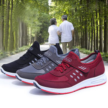 New Women Shoes Breathable Lace-up Walking Shoes Spring Lightweight Comfortable Keep Warm Outdoor Lover Shoes Old shoes