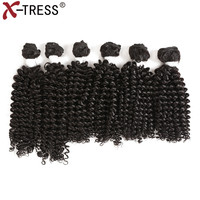 Kinky Curly Blend Hair Weaves 16 20 Synthetic Hair And Human Mixed Ombre Brown Hair Extension 6 Bundles/Pack For Women X TRESS