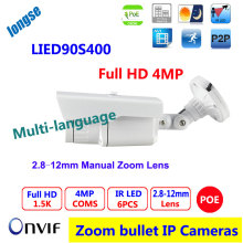 H2.65 IPC Built-in POE HD 4MP  IR Range 90m network IP Camera Varifocal lens IP  Bullet Camera Outdoor Support POE Phone View