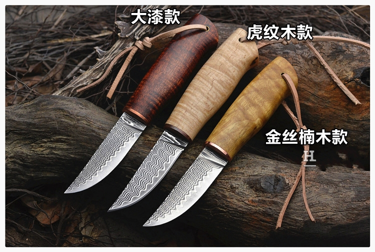 Damascus Finland craft knife Multi-function pattern saury cooking knife tool Nordic style restaurant knife Send real leather bestlead chinese peony pattern zirconia ceramics 4 6 knife chopping knife peeler holder