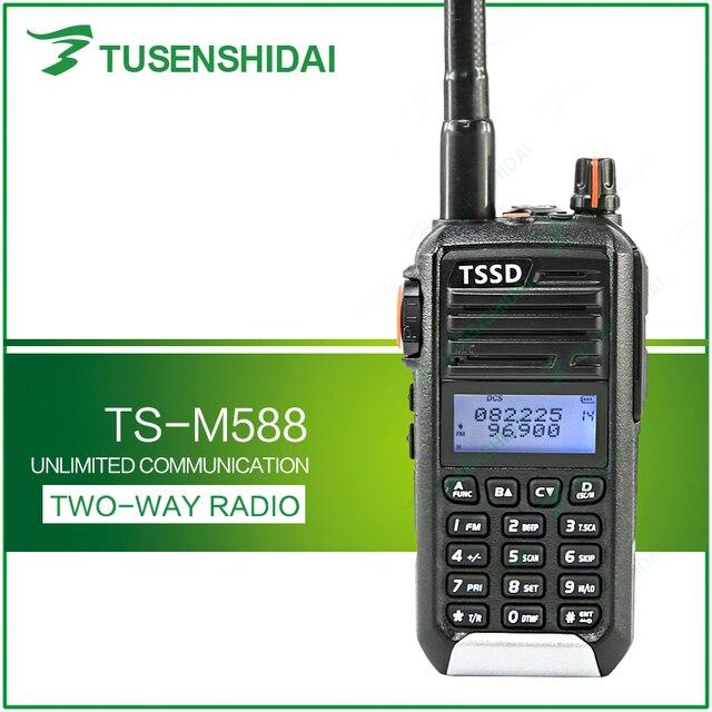 حار بيع قصيرة موجة VHF 66 88Mhz لحم الخنزير جهاز الإرسال والاستقبال اللاسلكي اسلكية تخاطب TS M588