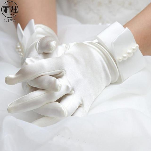 Ivory Bridal Satin Gloves