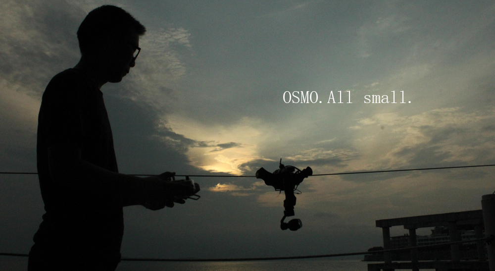 all small osmo